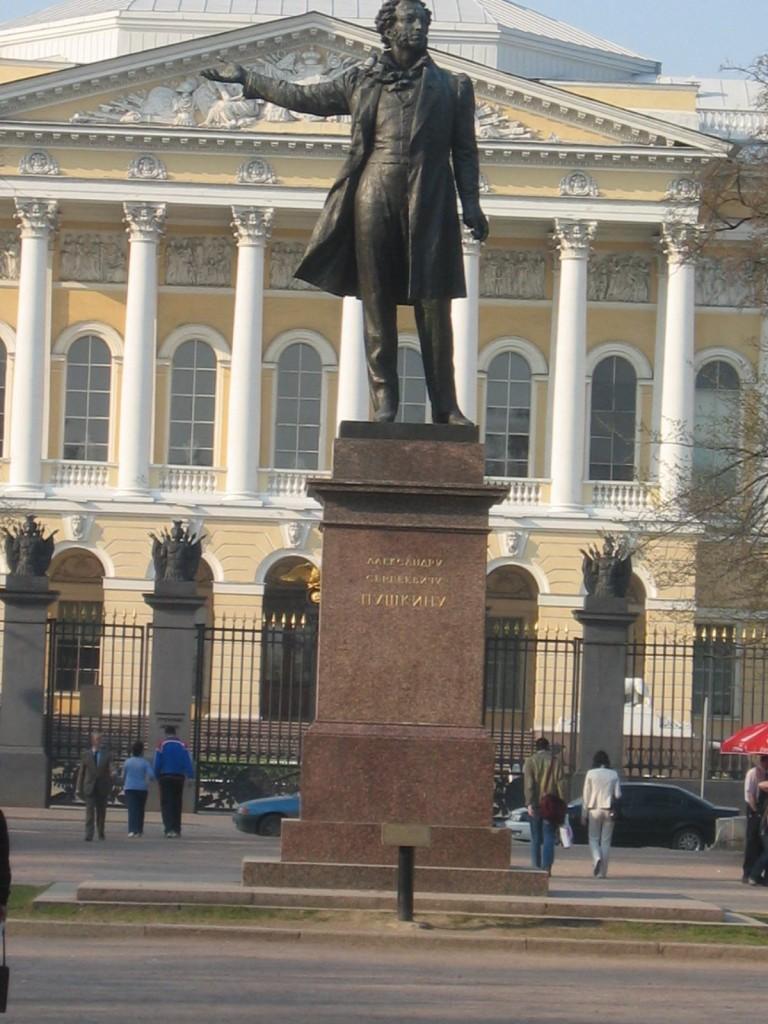 St. Petersburg Städtereise - Puschkin Statue