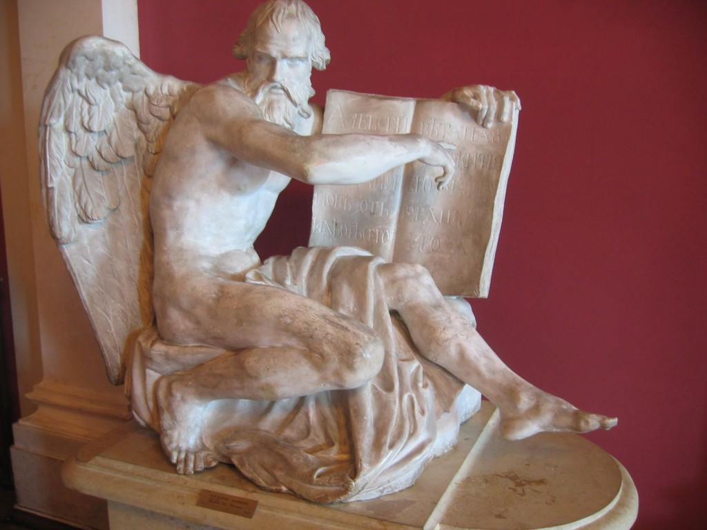 St. Petersburg Städtereise - Ein weitere Statue im Russischen Museum