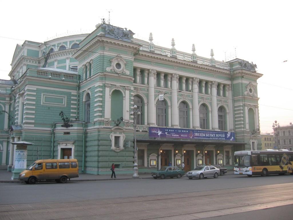 St. Petersburg Städtereise - Theater für die Schwanensee Ballettaufführung