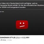 Ein Video bricht Rekorde aber nicht durch deutsche